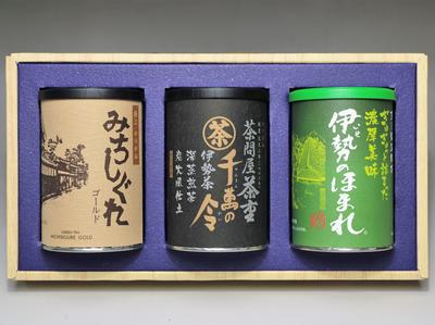 松阪の緑茶3本ギフト(缶タイプ)