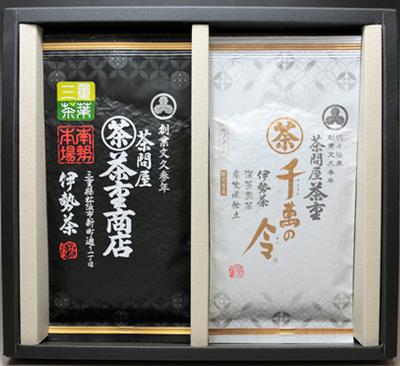 【茶重銘茶】千萬の令・茶重商店のお茶ギフト