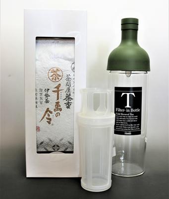 美味しい水出し煎茶のギフト(千萬の令・フィルターinボトル・深蒸し用フィルター付)