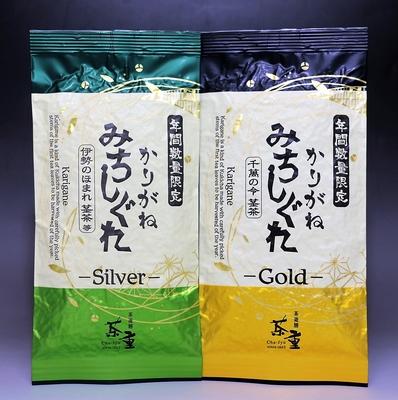かりがね「みちしぐれ」(松阪市産・初摘み茎茶)