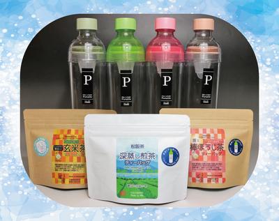 【マイボトルセット】水出し茶ティーバッグ3種+選べるボトルセット