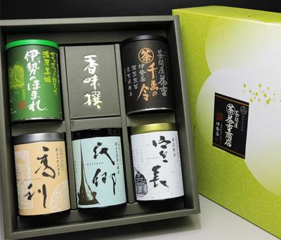 【三英傑と松阪茶】茶重銘茶セット(缶5本入り)