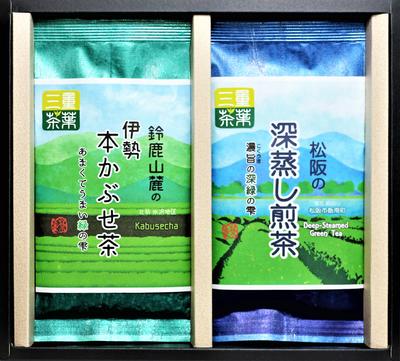 三重茶葉セット(松阪の深蒸し煎茶と伊勢本かぶせ茶)