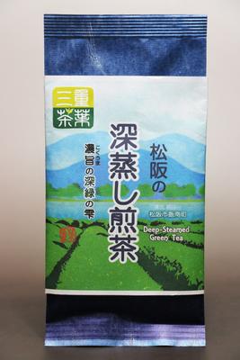 松阪の深蒸し煎茶(100g平袋)
