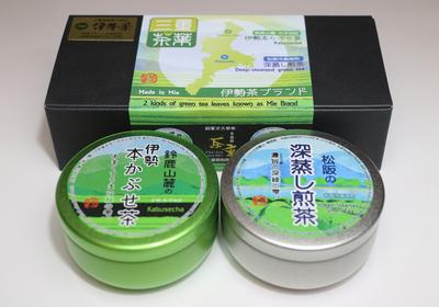 【三重茶葉】缶セット(松阪の深蒸し煎茶、伊勢本かぶせ茶)