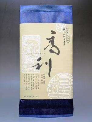【松坂三英傑】高利ーTakatoshiー