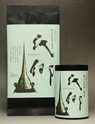 【松坂三英傑】氏郷-Ujisatoー