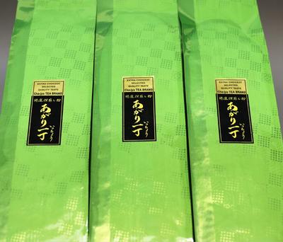 【お寿司屋さんのお茶】上がり粉