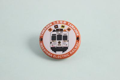 たま電車電車 缶バッジ(電車)