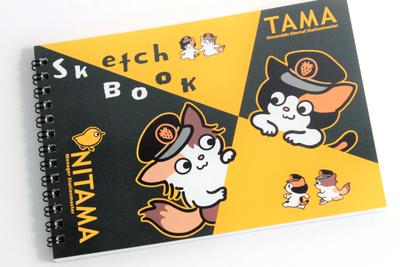 たまニタマスケッチブック