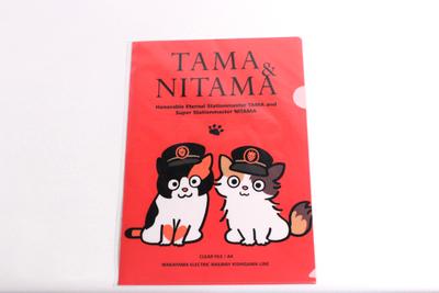 たま&ニタマクリアファイル