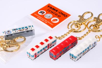 おもちゃ電車立体キーホルダー