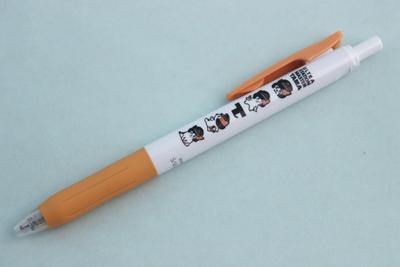 ウルトラたまボールペン2