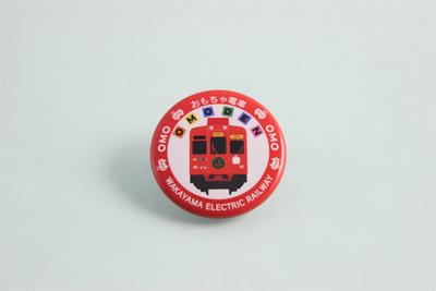 おもちゃ電車缶バッチ
