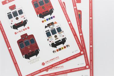 和歌山電鐵貴志川線 全14駅 硬券入場券セット