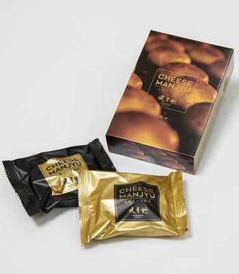 真空チーズ饅頭(プレーン&餡入り)2個入
