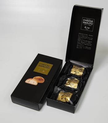 真空チーズ饅頭(プレーン)3個入
