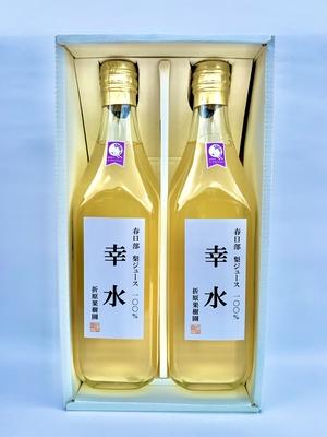 梨ジュース100%「幸水」(大) 500ml 2本ギフトセット