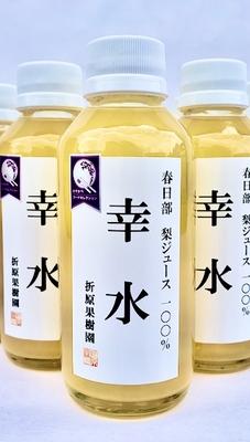 梨ジュース100%「幸水」(小)180ml  1本