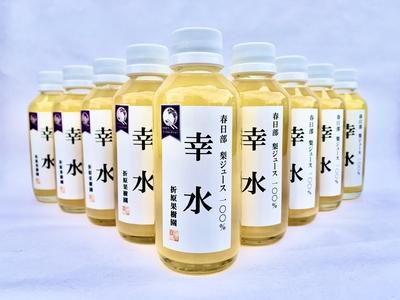 梨ジュース100%「幸水」(小)180ml  15本