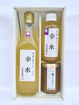 梨ジュース100%「幸水」(大)(小)梨といちじくジャム  ギフトセット