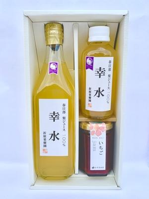 梨ジュース100%「幸水」(大)(小)いちごジャム ギフトセット