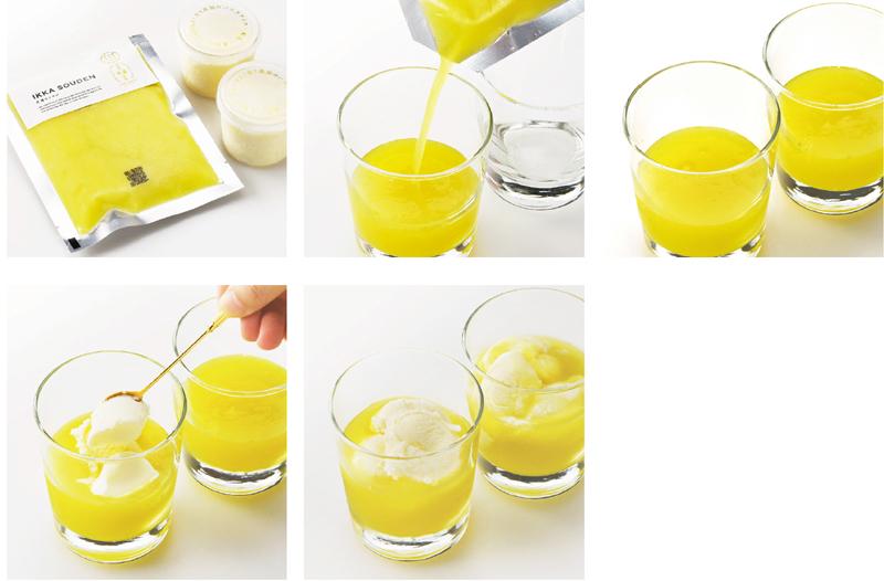 完熟マスクメロンピューレ+メロンによく合う高知のバニラアイスのお召し上がり方