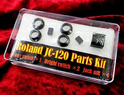 【Roland/JazzChorus JC-120用 Parts kit新品 】