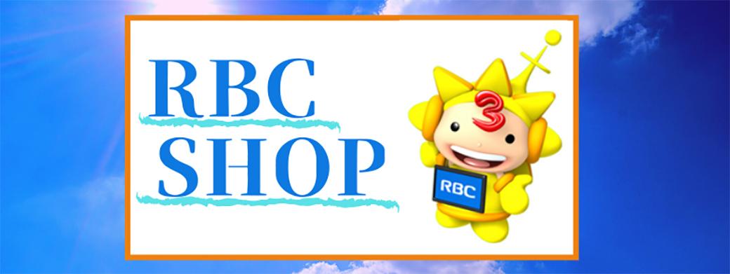 RBCショップ