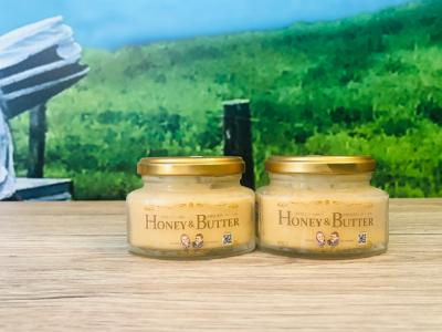 【ハニーフュージョン】幸せのマリッジマヌカ発酵バター2個セット