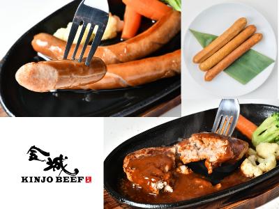【ゆいまーる牧場】石垣島アグー豚粗挽きハンバーグ(4個)&石垣島アグー豚ウィンナー(2袋)セット