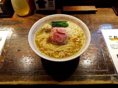 商品説明:山椒ラーメン(らぁめん小池)