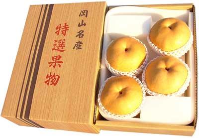 ご贈答用あたご梨(4.5kg箱 大4玉)