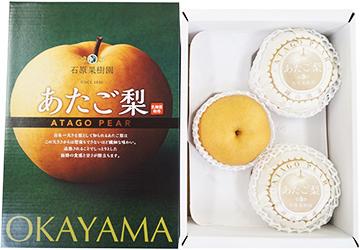 あたご梨4kg箱(3玉入り)石原果樹園オリジナル化粧箱