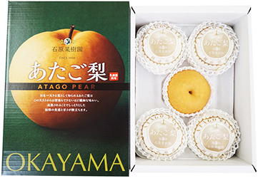 あたご梨4kg箱(5玉入り)石原果樹園オリジナル化粧箱