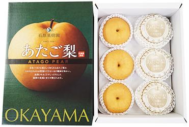 あたご梨4kg箱(6玉入り)石原果樹園オリジナル化粧箱