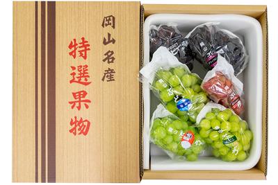 シャイン1房・桃太郎1房入り詰合せ(4kg箱)