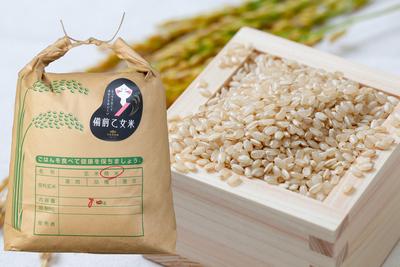 備前乙女米 玄米8㎏袋
