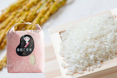 備前乙女米    白米2㎏袋