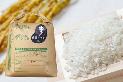 備前乙女米 白米8㎏袋