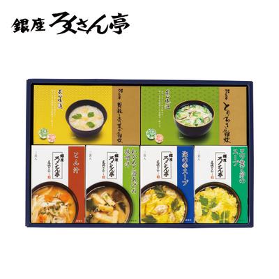 ろくさん亭  道場六三郎スープ・雑炊ギフト