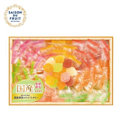 セゾン・デュ・フリュイ 国産果実のひとくちゼリー