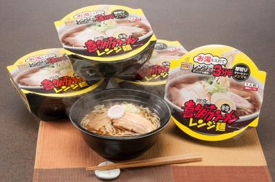 【河京】喜多方ラーメン レンジ麺(12個セット)