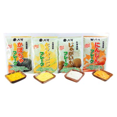 【大望】野菜フレーク4種セット