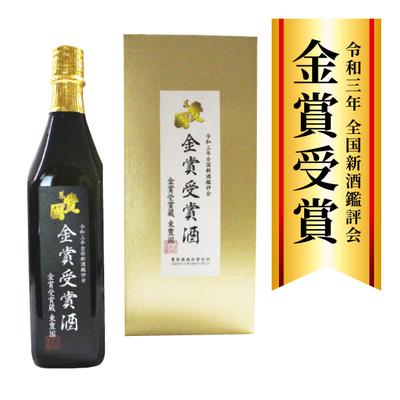 東豊国酒造 大吟醸