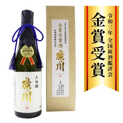 廣戸川 大吟醸 金賞酒