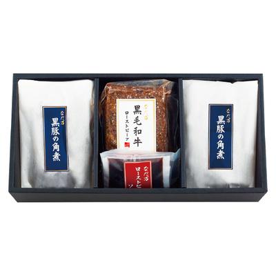 108〈日本料理 なだ万〉黒毛和牛ローストビーフ・黒豚の角煮詰合せ