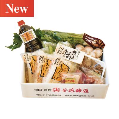 110〈秋田 安藤醸造〉 ぜいたくきりたんぽ鍋セット
