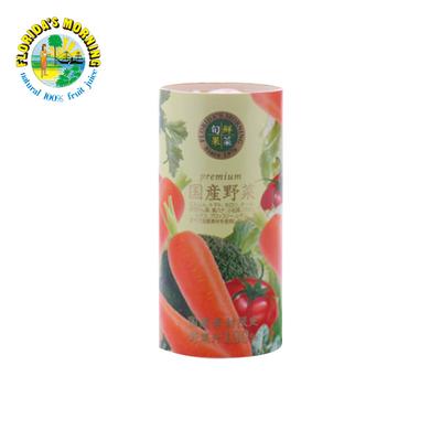 【フロリダスモーニング】プレミアム国産野菜100%ジュース