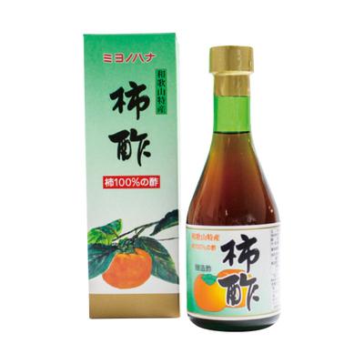 【田村造酢株式会社】ミヨノハナの柿酢